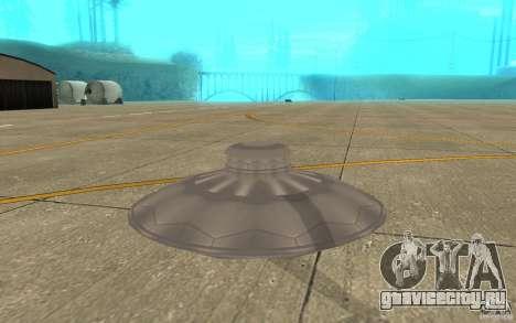 UFO Atack для GTA San Andreas вид справа