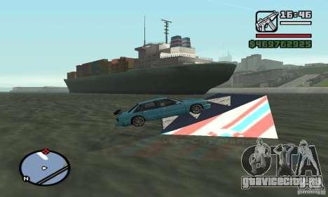 Трамплин для GTA San Andreas второй скриншот