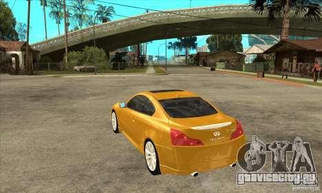 Infiniti G37 Coupe Sport для GTA San Andreas вид сзади