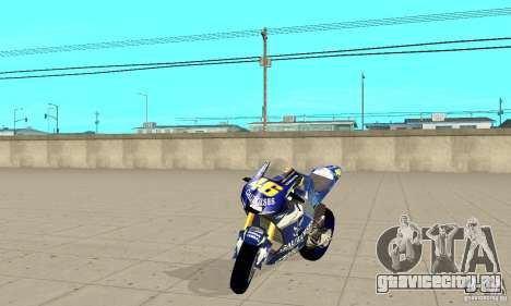Honda Valentino Rossi Fcr900 для GTA San Andreas