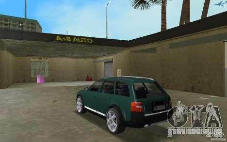 Audi Allroad Quattro для GTA Vice City вид сзади слева
