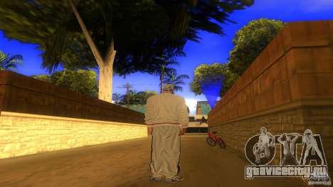 BrakeDance mod для GTA San Andreas четвёртый скриншот