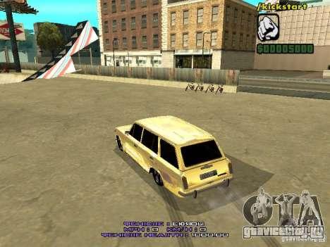 ВАЗ 2102 Gold для GTA San Andreas вид справа