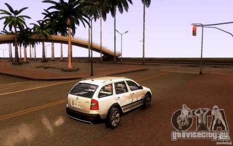 Skoda Octavia Scout для GTA San Andreas вид слева