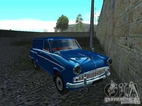 Москвич 429 для GTA San Andreas