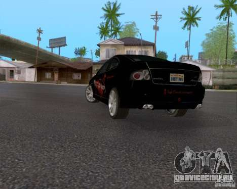 Vauxhall Monaco VX-R для GTA San Andreas вид снизу