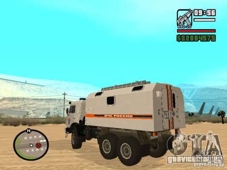 Камаз МЧС для GTA San Andreas