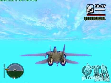 F 14 A TOMCAT для GTA San Andreas вид сзади слева