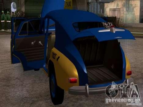 ГАЗ М20 Победа Такси для GTA San Andreas вид изнутри