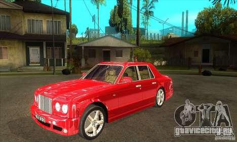 Bentley Arnage T для GTA San Andreas