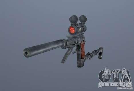 Grims weapon pack2 для GTA San Andreas одинадцатый скриншот