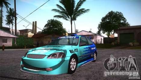Honda Civic Tuneable для GTA San Andreas вид снизу