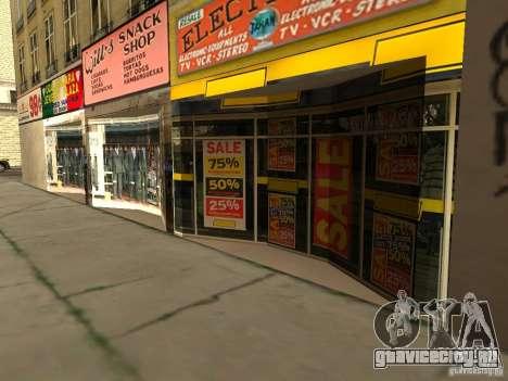 Новые текстуры центра Лос-Сантоса для GTA San Andreas третий скриншот