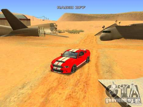 Ford Shelby GT500 для GTA San Andreas вид снизу