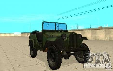 ГАЗ-67 для GTA San Andreas