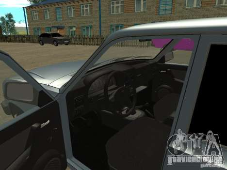 ГАЗ Волга 3110 для GTA San Andreas вид сзади