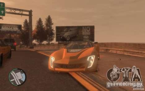 Bertone Mantide для GTA 4