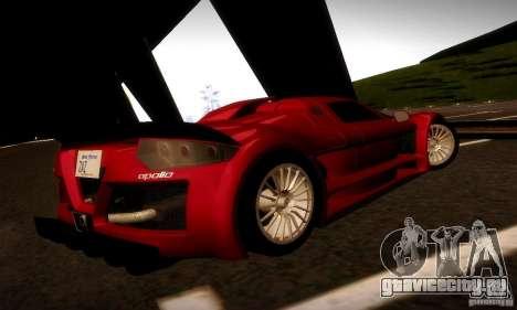 Gumpert Apollо для GTA San Andreas вид справа