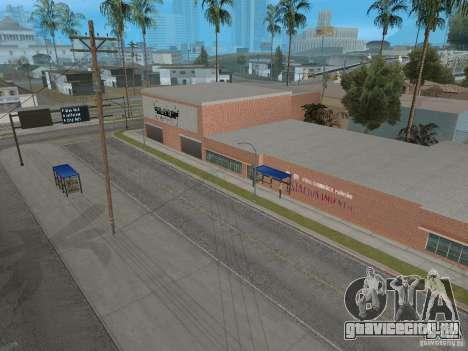 Новый Groove Street для GTA San Andreas восьмой скриншот