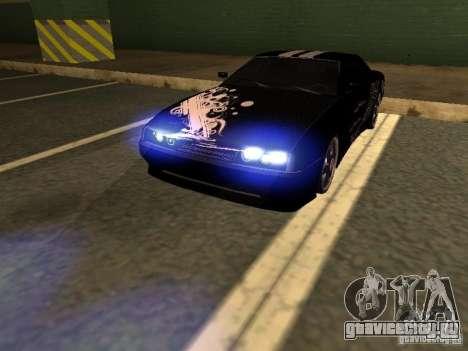 2-ой винил для Elegy by Drago для GTA San Andreas