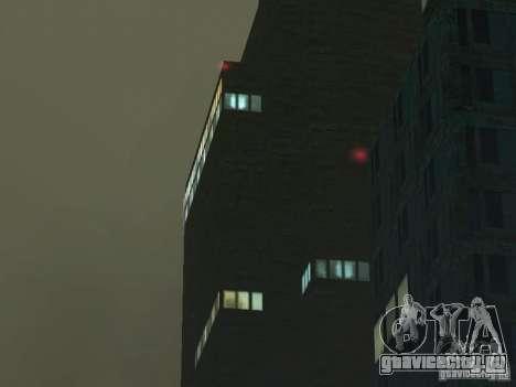 Новые текстуры небоскрёбов LS для GTA San Andreas восьмой скриншот