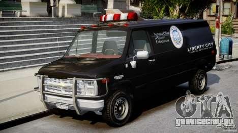 Chevrolet G20 Van V1.1 для GTA 4