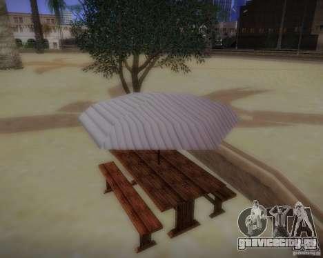 Новые текстуры предметов для отдыха для GTA San Andreas второй скриншот