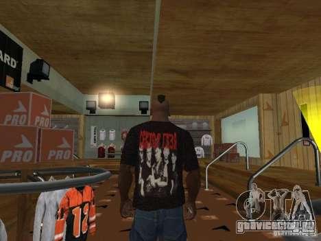 Сектор Газа для GTA San Andreas одинадцатый скриншот