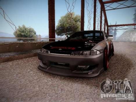 Nissan Silvia S14 Hell для GTA San Andreas вид справа