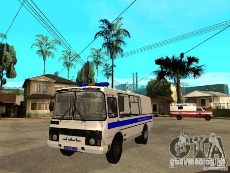 ПАЗ 3205 Милиция для GTA San Andreas