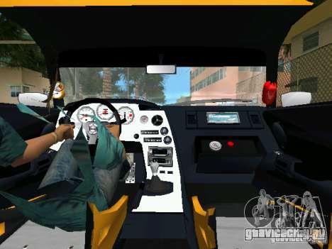 Toyota Supra для GTA Vice City вид справа