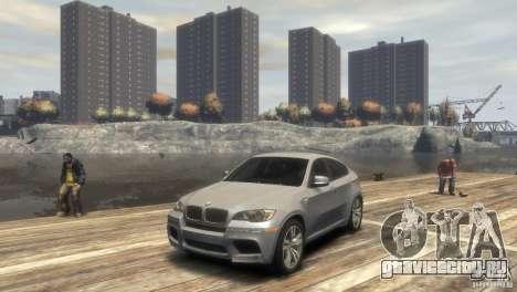 BMW X6M для GTA 4