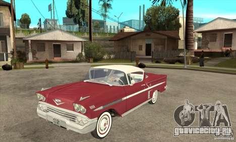 Chevrolet Impala 1958 для GTA San Andreas