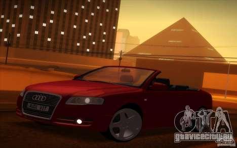 Audi A4 Cabrio для GTA San Andreas вид сзади