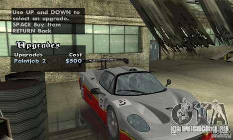 Ferrari F50 GT (v1.0.0) для GTA San Andreas вид изнутри