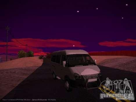 ГАЗель 32213 Бизнес v1.0 для GTA San Andreas вид слева