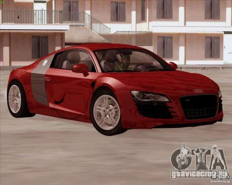 Audi R8 Production для GTA San Andreas вид сбоку