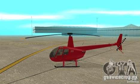 Robinson R44 Raven II NC 1.0 Скин 1 для GTA San Andreas вид сзади слева