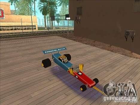Dragg car для GTA San Andreas