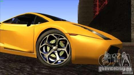 Lamborghini Gallardo SE для GTA San Andreas вид снизу