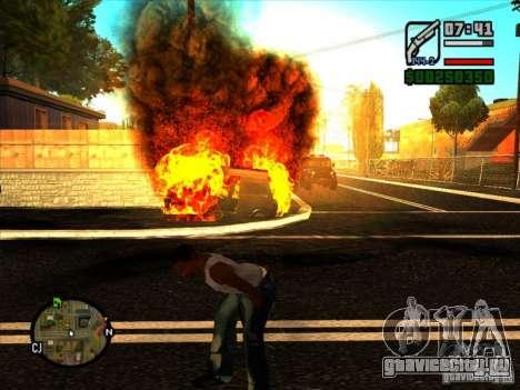 Отброс от взрыва для GTA San Andreas четвёртый скриншот
