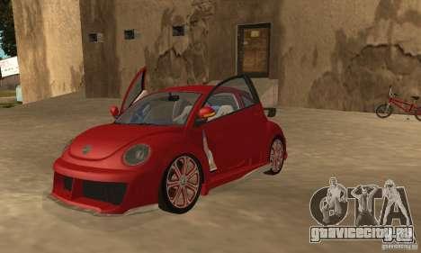 Volkswagen Bettle Tuning для GTA San Andreas вид слева