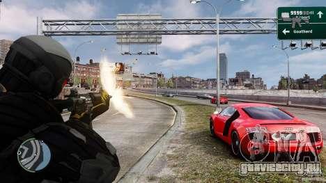 Crysis 2 NanoSuit v4.0 для GTA 4 третий скриншот