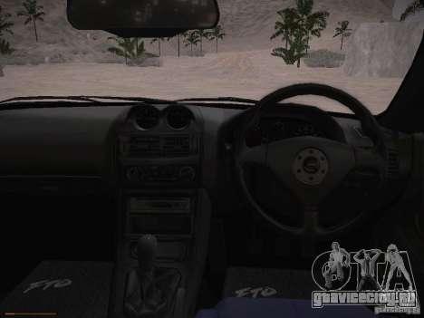 Mitsubishi FTO GP Veilside для GTA San Andreas вид изнутри