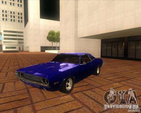Dodge Challenger RT Hemi для GTA San Andreas