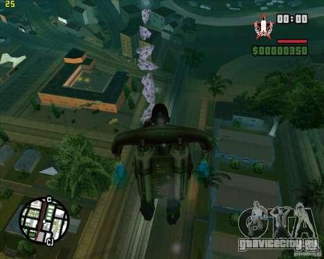 Фейерверк для GTA San Andreas