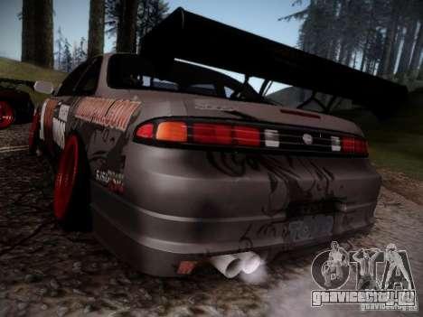 Nissan Silvia S14 Hell для GTA San Andreas вид сзади слева