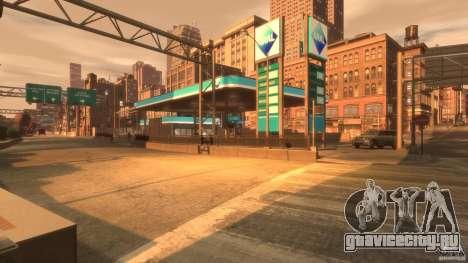 Aral Tankstelle для GTA 4 второй скриншот