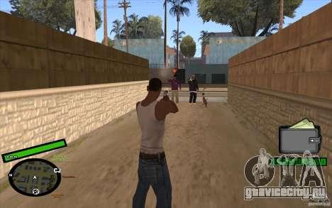 Новый HUD для GTA San Andreas второй скриншот
