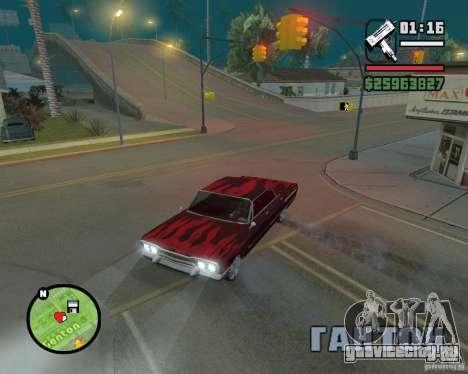 Новые значки карты для GTA San Andreas второй скриншот